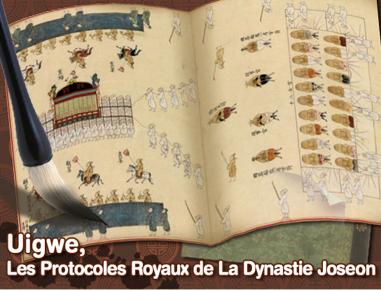 Uigwe, the Royal Protocols of the Joseon Dynasty